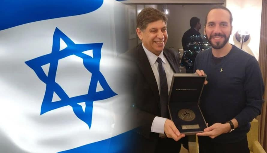 Exdirector de la Cámara de Comercio de Israel felicita al Presidente Bukele por su iniciativa de usar Bitcoin